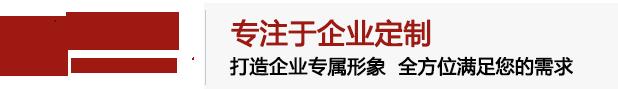 武汉文化衫定制