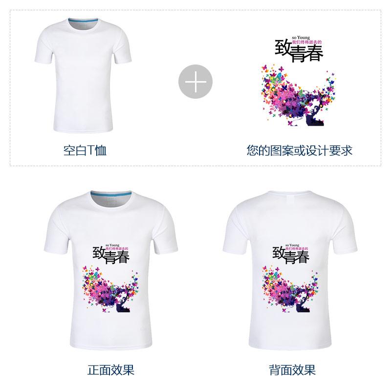 http://www.huayix.com/data/images/product/20180913195952_214.jpg