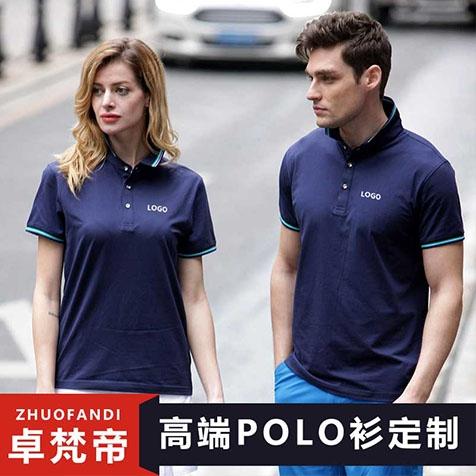卓梵帝短袖男女t恤Polo定制刺绣保罗衫翻领