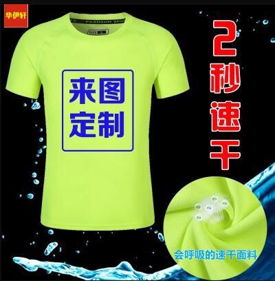 个性化t恤订制