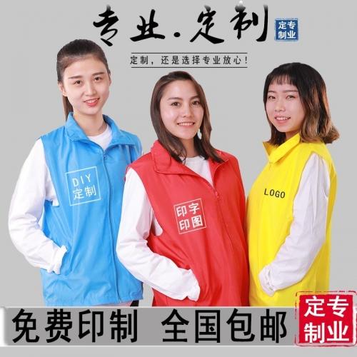 武汉马甲广告衫定制