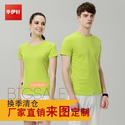 上海T恤衫批发