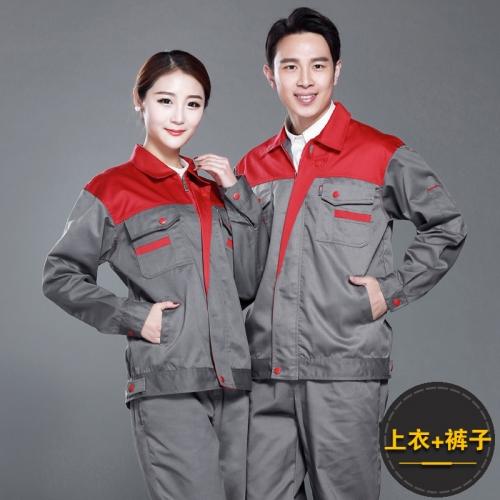 长袖工作服套装男女冬季耐磨定制汽修劳保服工厂车间维修厂服上衣