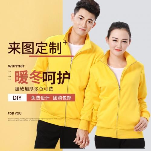 上海卫衣衣服定制