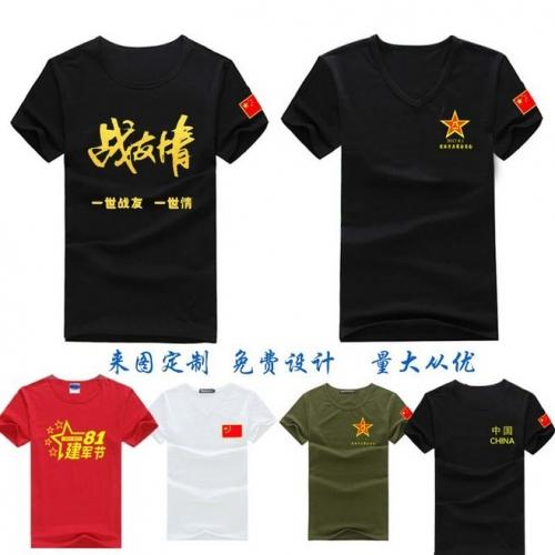 定制八一建军节老兵退伍军人T恤