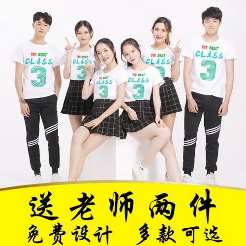 同学聚会衣服定制夏季同学会班服t恤