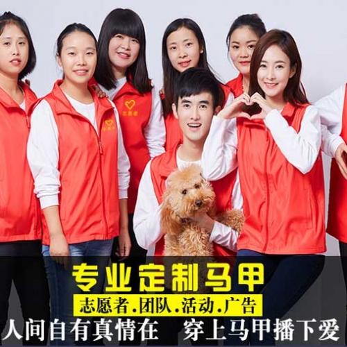上海订购马甲