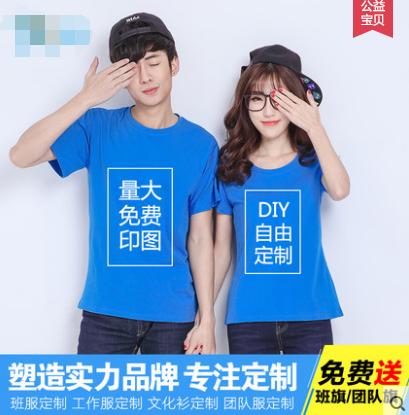 武汉文化衫