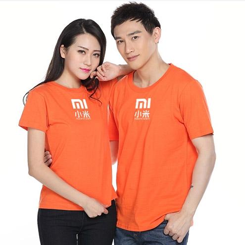 上海情侣T恤定做