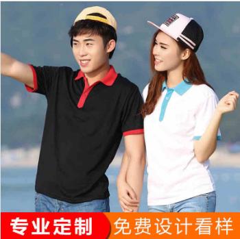 上海定做高端polo衫