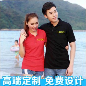 上海高级t恤定制