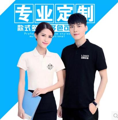 上海高端polo衫订做
