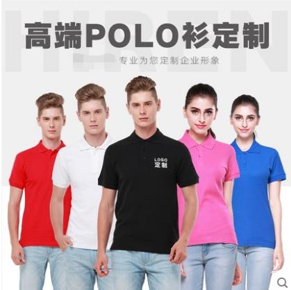 上海定做品牌Polo衫