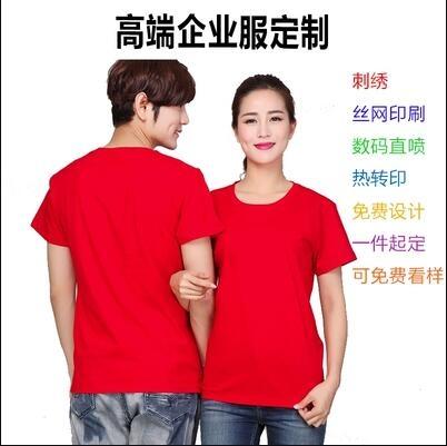 上海企业文化衫定制