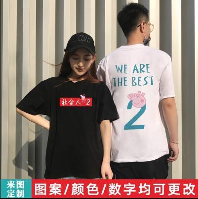 定做公益促销T恤衫