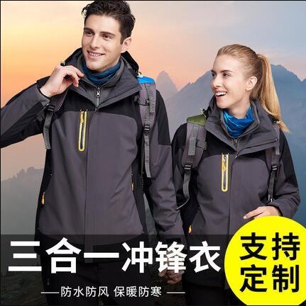 上海购买品牌冲锋衣
