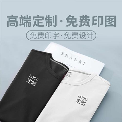 武汉T恤厂家
