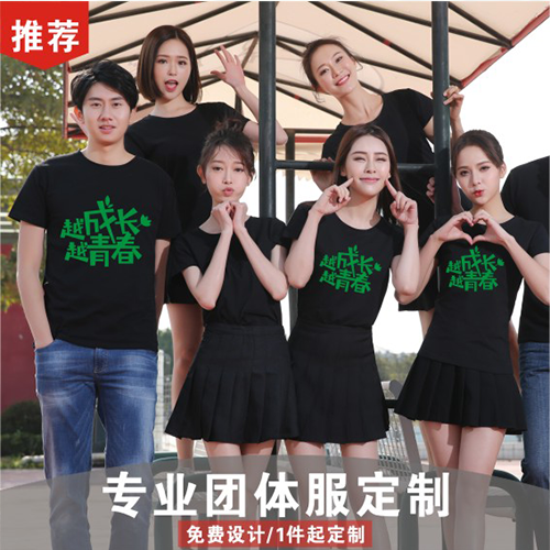 夏季POLO衫定制T恤纯棉工作服短袖定做广告文化衫