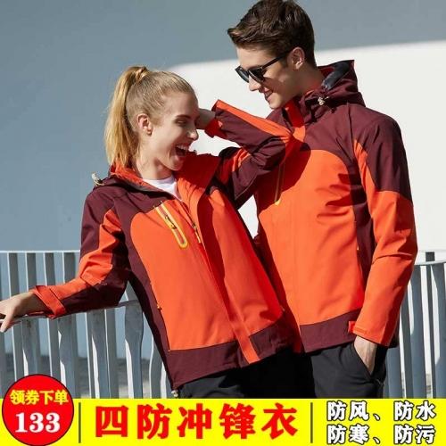 上海冲锋衣订制