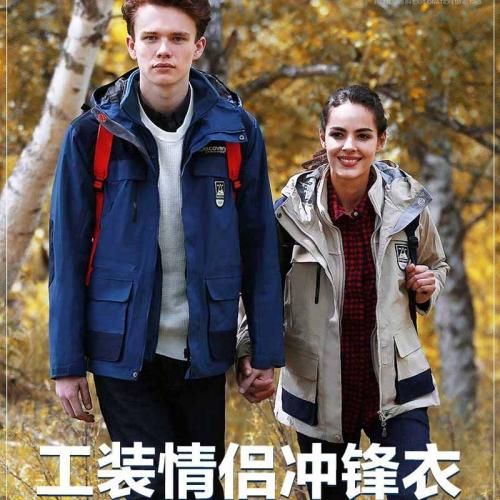 上海定做冲锋衣