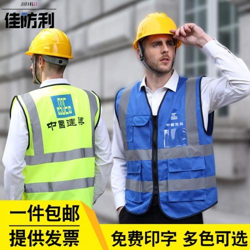 上海马甲设计