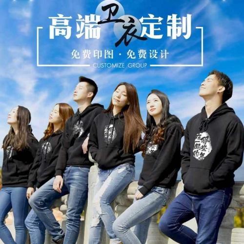 上海公司卫衣定制