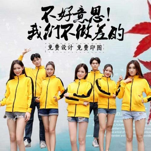 上海衣服定制卫衣