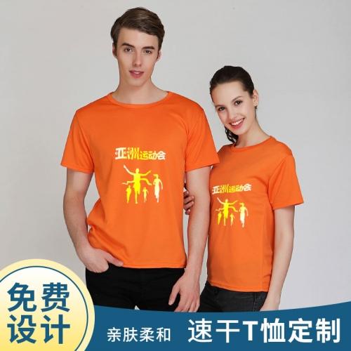 上海企业文化衫订制