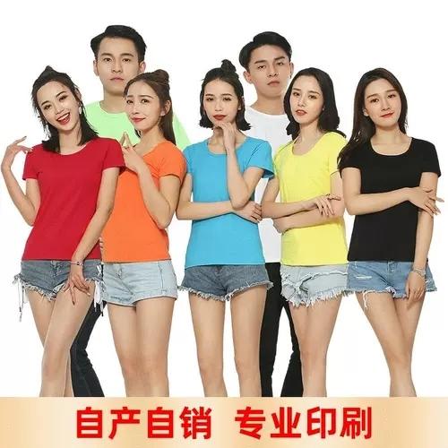 圆领纯白宽松广告文化衫