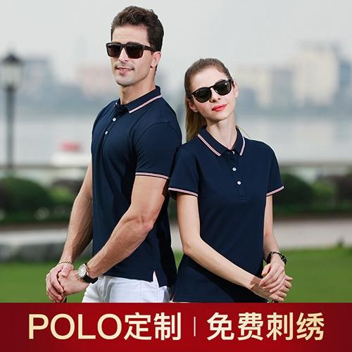 260G(时尚背)POLO衫