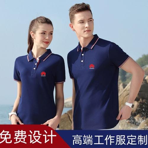 POLO广告文化衫定制T恤翻领团队工作服装