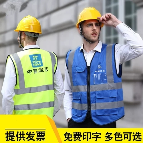 杭州马甲设计