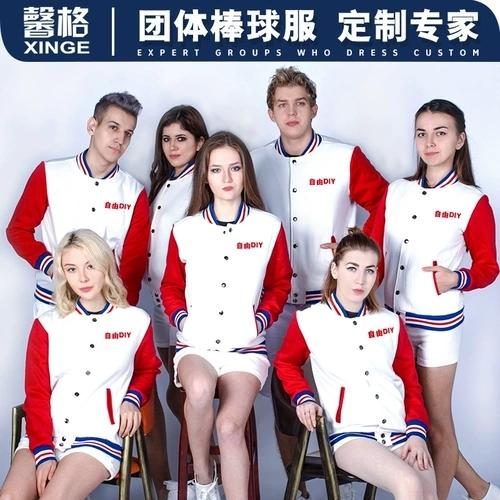 北京订制卫衣