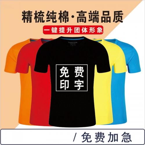 武汉男士t恤