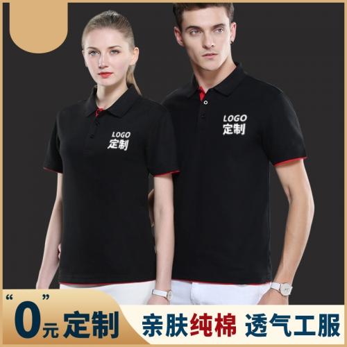 定购工作服T恤