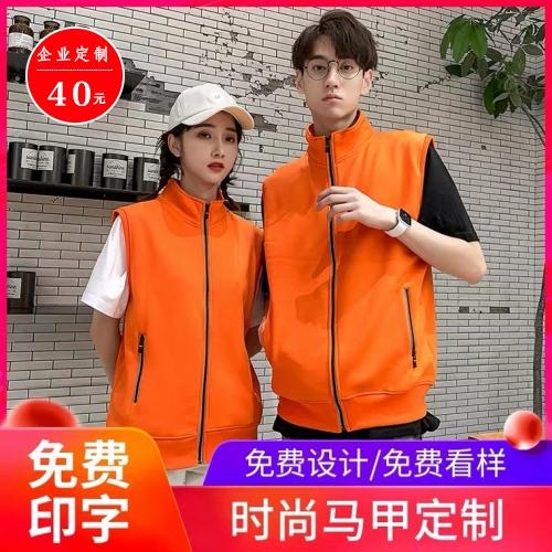 新款马甲背心外套定制logo超市酒吧KTV收银员工作服女